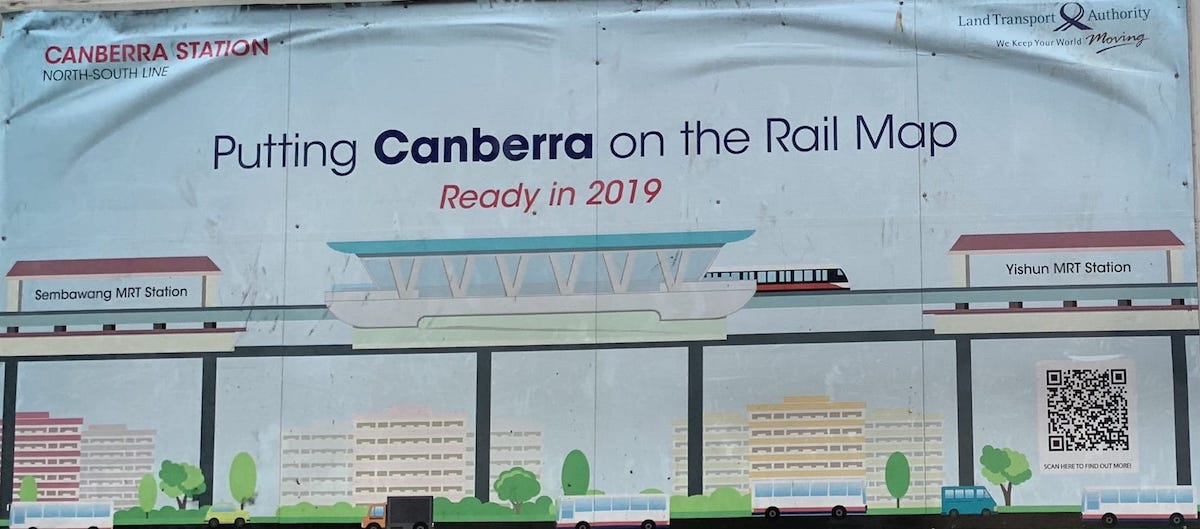 Upcoming Canberra MRT Within 10mins Walk The WaterGardens at Canberra EC by UOL Kheng Leong